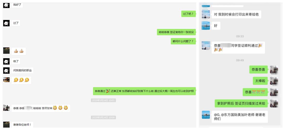 7_副本.png