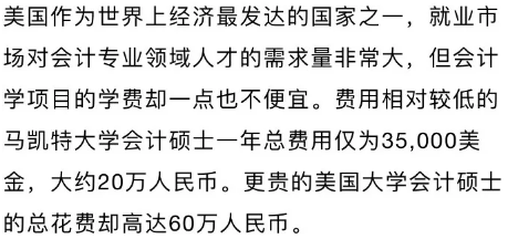 QQ截图20190729152651.png